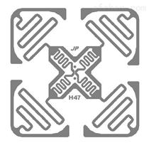 RFID卡厂家定制超频智能卡