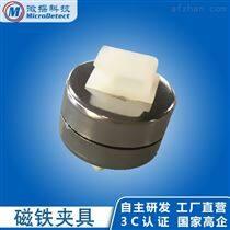 厂家直销磁铁夹具 光纤安装附材