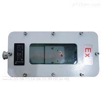 ABT-EX30米两光束红外光栅防爆探测器