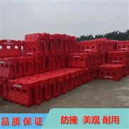 70高红色黄色加厚款围蔽隔离墩注水塑料护栏