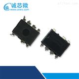 SP6638 驱动芯片