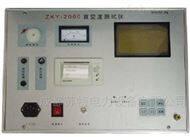 ZKY-2000真空度测试仪厂家