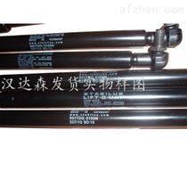Stabilus自由型气弹簧(支撑杆)