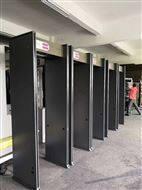 KTV安检门中科联ZK-802酒吧金属安全探测门