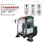 大型驾驶式扫地机半封闭清扫车KL1900凯叻清洁扫地机