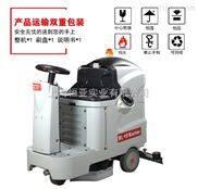 驾驶式洗地机K5电瓶式清洗机工厂车间刷地车凯叻洗地车