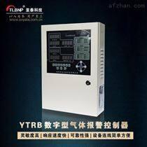亚泰数字型气体报警控制器工业气体用报警器