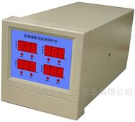 QBJ-3XYN 智能油箱油位监控仪