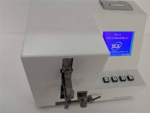 眼科手术刀片锋利度试验仪