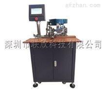 自動裝配鐵殼機|鐵殼機價格
