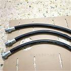 NGD-M20*1.5外-内G3/4*1000防爆挠性管