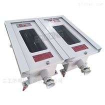 防爆4光束安全探测器 管廊用对射仪