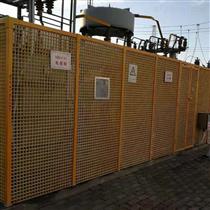 新款电力玻璃钢围栏厂家