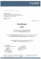Z-Laser发生器FP-64/2LF-040-24V