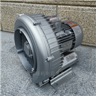 2QB510-SAH261.5KW 漩涡高压鼓风机
