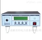 ZC253型直流低電阻測試儀