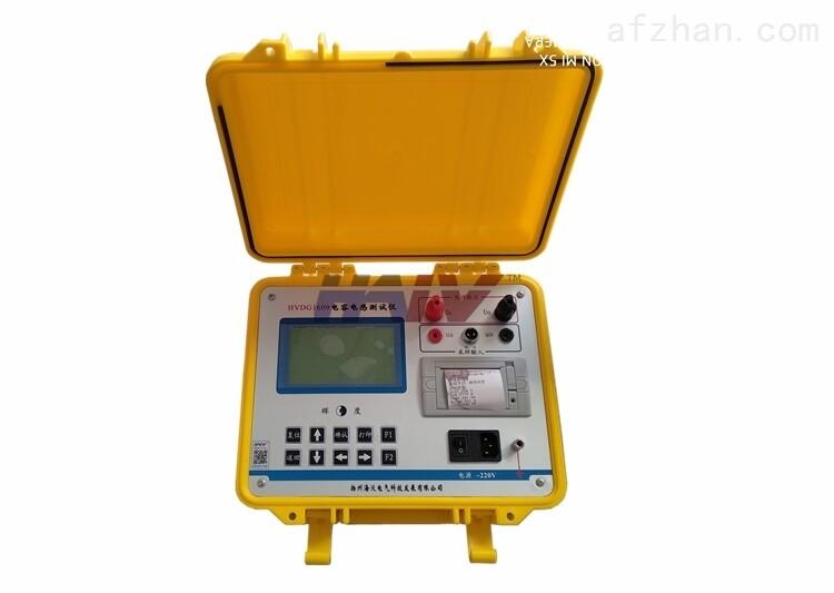HVDG1609电容电感测试仪
