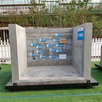 外墙装饰工程样板展示区
