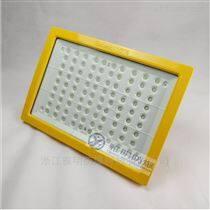 新疆加油站CCD97-250W免维护LED防爆照明灯