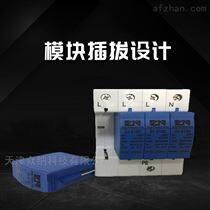 電源電涌保護器
