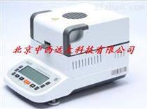 高精度快速卤素水分仪 QL03-100A  /M402013