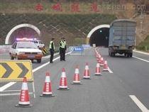 高速公路巡检系统