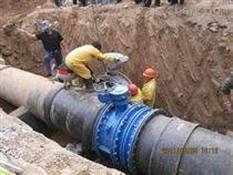 供水管道巡检系统