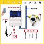 固定式硫化氢气体超标报警器