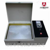 安铂多功能平板加热器PLATE