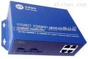 北京汉源高科千兆两光四电级联型/节点/手拉手光纤收发器