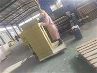 600*600豪瑞岩棉玻纤吸音板 装饰材料优选产品