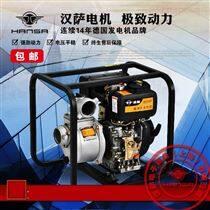 進口柴油機污水泵4寸
