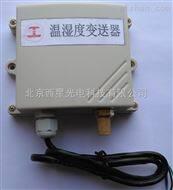 壁挂式温湿度变送器传感器采集器0-10V