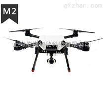 伯鐳M2工業設計一體呈現無人機
