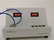 输液针密封性检测仪