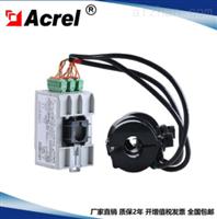 AEW100-D20X无线计量电能表