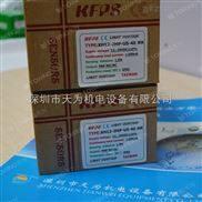 台湾开放KFPS光幕传感器