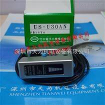 竹中TAKEX超声波传感器