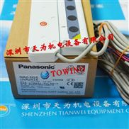 NA2-N16日本松下Panasonic光柵傳感器