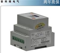 AFPM1-AVI交流消防电源模块测