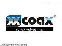 德国CO-AX电磁阀536490 5-VMK 15