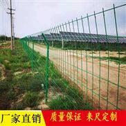多功能鍍鋅絲隔離防護荷蘭綠網