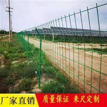 道路绿化隔离防护网