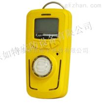 临沂R10臭氧检测仪 单一毒性气体报警仪