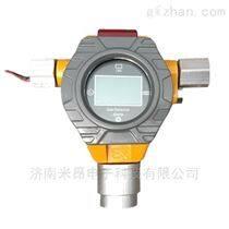 冰乙酸气体报警器 检测毒性气体探测器