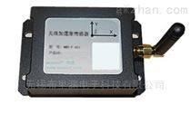 无锡布里渊无线加速度传感器