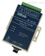 IR-1513S:RS-232/422/485转光纤转换器