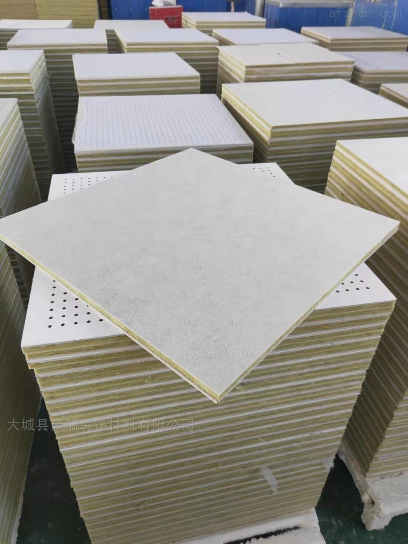 玻璃棉防火吸音板 工程吊顶天花板材料
