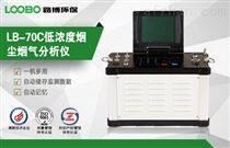 青岛地区烟道颗粒物浓度检测仪生产厂家