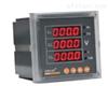 PZ96-AV3可编程多功能仪表